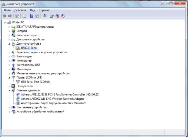 Arduino uno driver windows 10 64 bit download